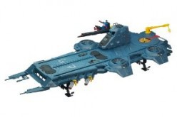 The Avengers Movie Series S.H.I.E.L.D. Helicarrier Play Set Now $34.00 At Amazon