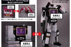 Transformers MP-13B Masterpiece Soundblaster With Ratbat Pre-Orders At BigBadToyStore