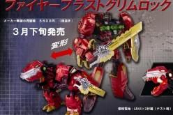 Transformers Takara Fireblast Grimlock Voyager & Thundercracker Deluxe Exclusives Announced