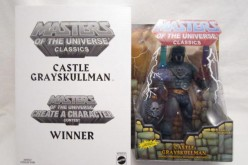 Nerd Rage Toys Update – Masters Of The Universe Classics, Guardians Of The Galaxy
