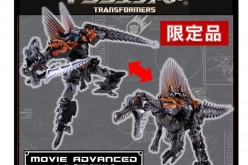 Takara Announces Transformers The Lost Age Black Knight Exclusives