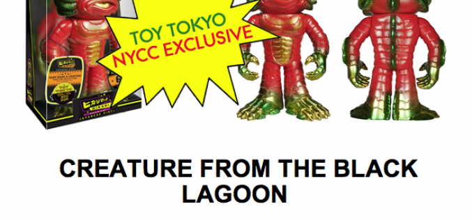 NYCC 2014 Exclusive Funko Toy Tokyo Creature From The Black Lagoon Hikari Figure