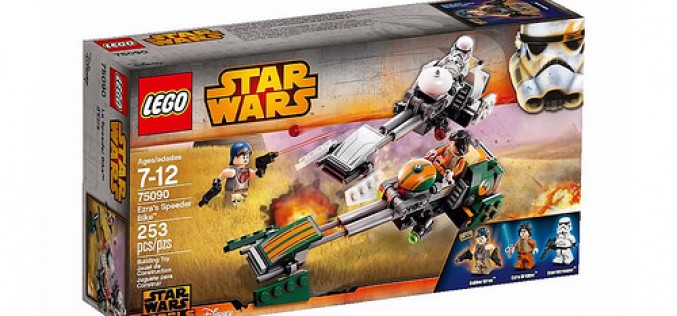 LEGO Star Wars Official 2015 Set Images Revealed