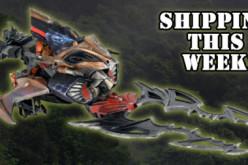 NECA Shipping This Week – Predator Blade Fighter Vehicle