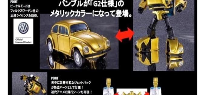 Takara Transformers MP-21G Masterpiece G2 Bumblebee