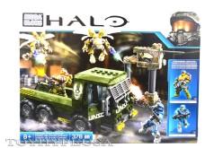 Mega Bloks HALO Covenant Drone Outbreak Building Set Winner Announced