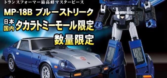 Transformers Takara MP-18B Masterpiece Bluestreak