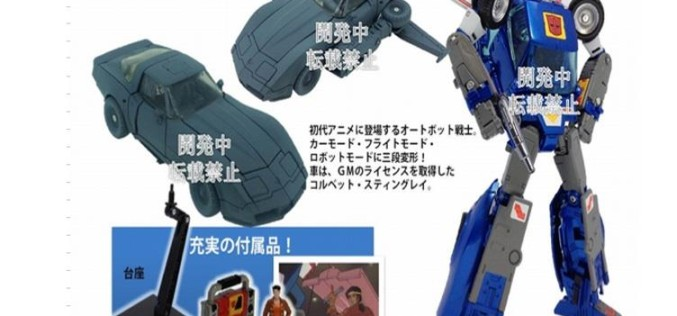 Transformers Takara Masterpiece MP-25 Tracks New Image & Details