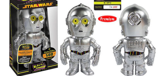 Funko Hikari Friday – Star Wars K-3PO Hikari Sofubi Vinyl Figure