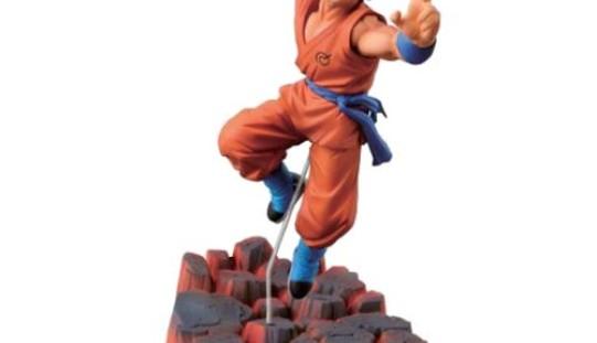 Dragon Ball Z Resurrection F Movie Goku Super Saiyan God SS SCultures Volume 1 Statue