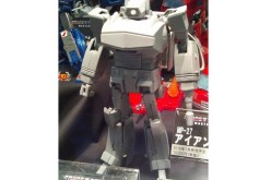 Takara Transformers Masterpiece Shockwave Figure