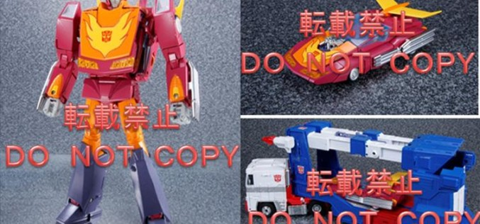 Takara Transformers Masterpiece Hot Rod 2.0 Figure Painted Images