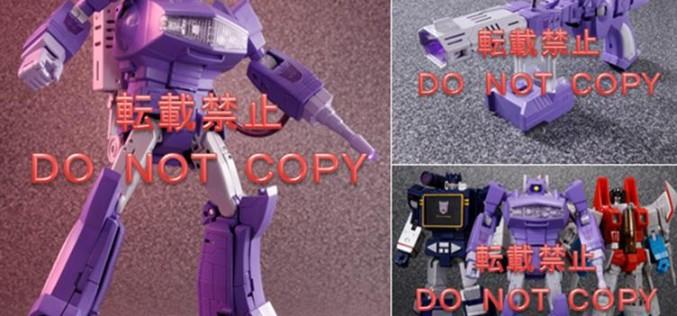 Takara Transformers Masterpiece Shockwave Figure Painted Images