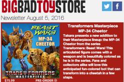 BigBadToyStore Update: Transformers MP-34, Marvel Legends, DBZ, Doom, Resident Evil, Third Party, Anime & More
