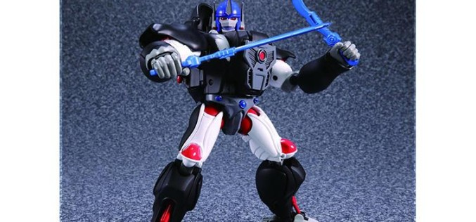Takara-Tomy Transformers Masterpiece MP-38 Optimus Primal Supreme Commander Revealed