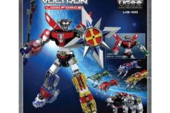 Icarus Toys Voltron Defender Of The Universe United Gokin Voltron