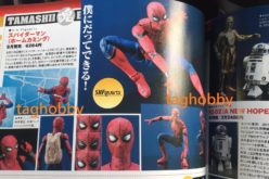 S.H. Figuarts Spider-Man: Homecoming Figure Preview