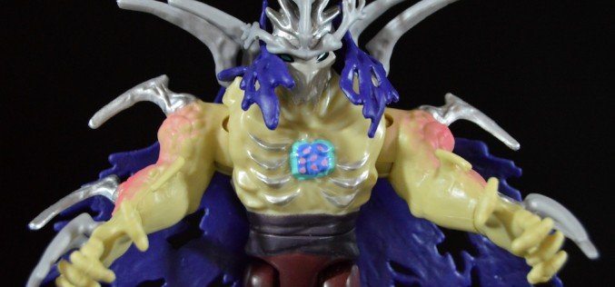 Playmates Toys Teenage Mutant Ninja Turtles Super Shredder Figure Review